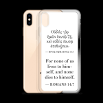 Bilingual iPhone case with Biblical Greek & English (Romans 14:7) with gold iPhone XS Max (open)