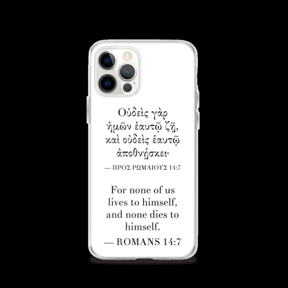 Bilingual iPhone case with Biblical Greek & English (Romans 14:7) with white iPhone 12 Pro (closed)