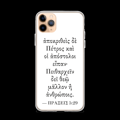 iPhone case with Biblical Greek (Acts 5:29) with gold iPhone 11 Pro Max (closed)