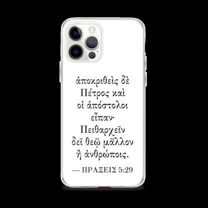 iPhone case with Biblical Greek (Acts 5:29) with white iPhone 12 Pro Max (closed)