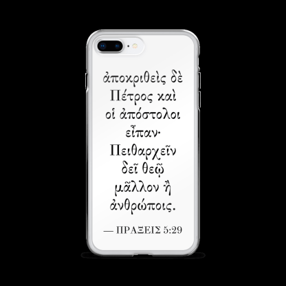 iPhone case with Biblical Greek (Acts 5:29) with white iPhone 7 Plus or iPhone 8 Plus (closed)