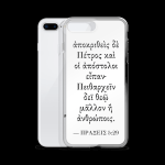 iPhone case with Biblical Greek (Acts 5:29) with white iPhone 7 Plus or iPhone 8 Plus (open)