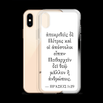 iPhone case with Biblical Greek (Acts 5:29) with gold iPhone X or iPhone XS (open)