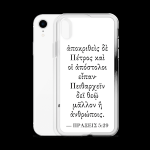 iPhone case with Biblical Greek (Acts 5:29) with white iPhone XR (open)