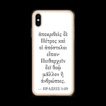 iPhone case with Biblical Greek (Acts 5:29) with gold iPhone XS (closed)