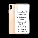 iPhone case with Biblical Greek (Acts 5:29) with gold iPhone XS Max (open)