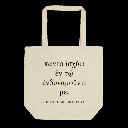 Oyster-colored tote bag with Biblical Greek (Philippians 4:13) laid flat on black background