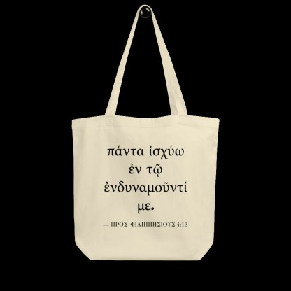 Oyster-colored tote bag with Biblical Greek (Philippians 4:13) on hanger with black background