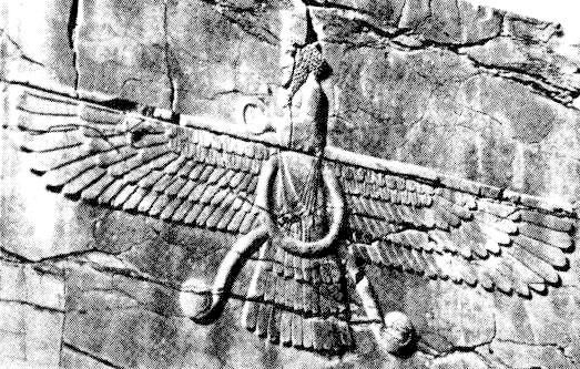 Resultado de imagen de dioses del eden