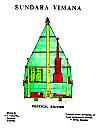 8. Sundara Vimana: Vertical Section