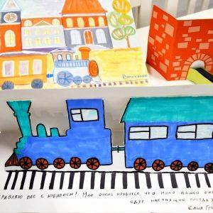 Stacja Fantazja – wystawa prac dzieci z Rosji