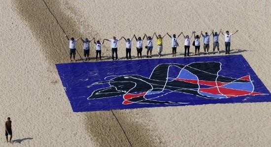 Brazil line in sand photo