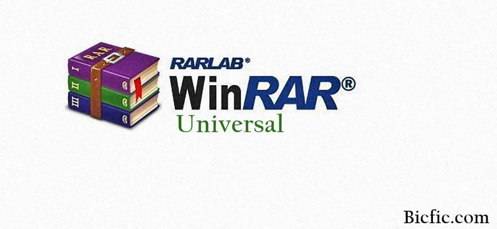 WinRAR Universal Crack 2017 All Version is Here ! | LifeTime