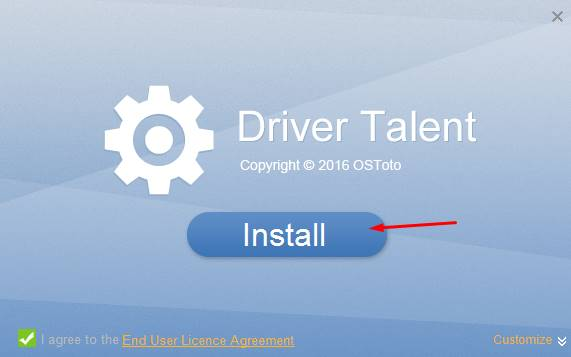 driver talent activation code pic 1