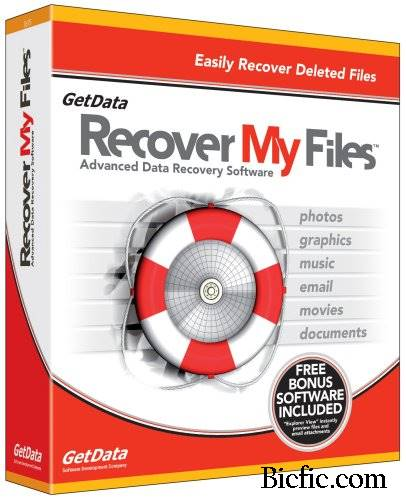 recover my files 5.2.1 license key generator