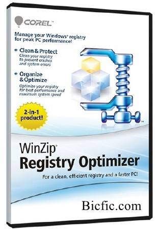 WinZip Registry Optimizer crack