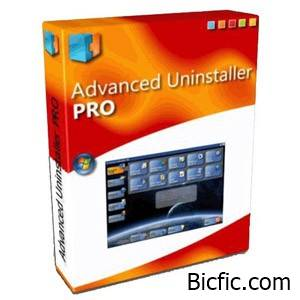 advanced uninstaller pro crack