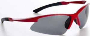 gafas extreme X2 eagle polarizada rojo 1 BM Bicicletas Leganes Fulcrum