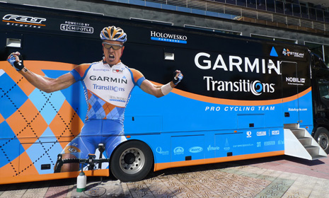 "U poseti autobusu tima ""GARMIN"""