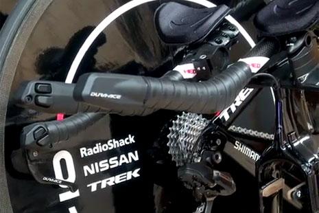 RadioShack Nissan Trek radionica