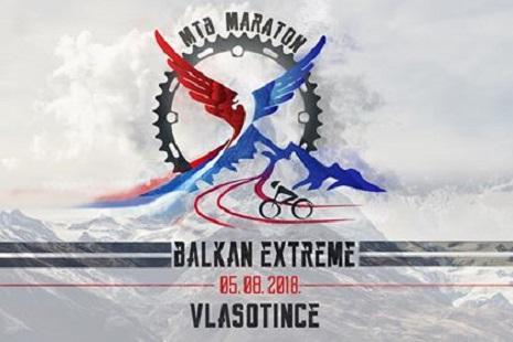 "MTB Maraton ""Balkan Extreme 18"""