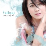 Japanese/Brazilian/U.S. Pop Singer Haikaa Produces a Work of Art