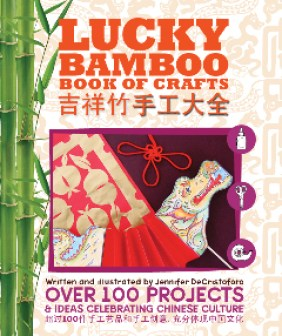 Lucky Bamboo Book of Crafts [Image: Amazon]