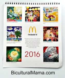 chinese new year calendar giveaway 2 - Chinese New Year 2016 Calendar
