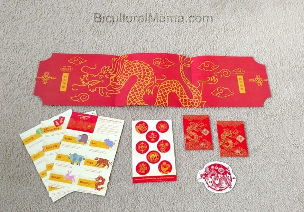 Panda Express Celebration Kit Spread
