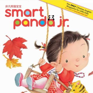 Smart Panda the Only Chinese-English Magazine for Kids