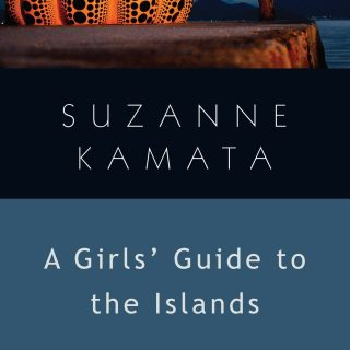 Memoir Explores Remote Islands of Japan and Mother-Daughter Travels