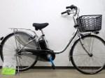 未使用 パナソニック ビビ・DX 26型 BE-ELD633S2 2017年 電動アシスト自転車