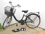 marukin 電動ハイブリッド自転車 ショプカHBプラス263-H ゼロパンクタイヤ仕様 SHOPCA+ ハイブリッド