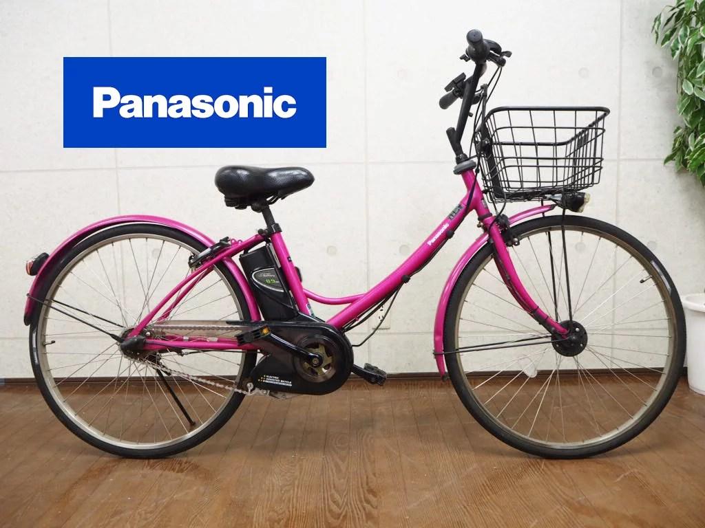 パナソニック A-girls ピンク 新基準リチウム 8.9Ah 2015年 電動アシスト自転車