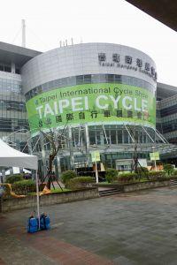 Taipei's Nangang convention center.