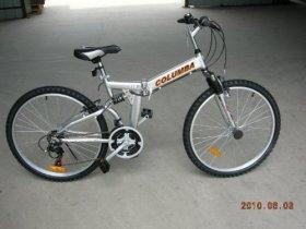 Columba 26″ Alloy Folding Bike w. Shimano Silver (RJ26A_SLV)