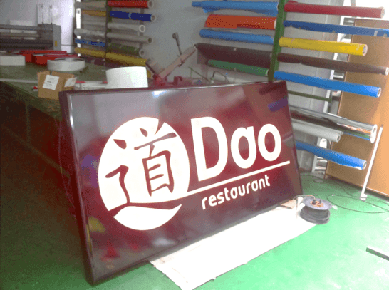 Wok y Dao_6