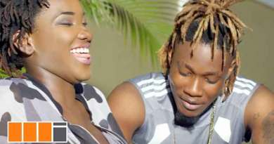 Ebony Reigns kupe official music video.