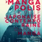 2012 mangapolis