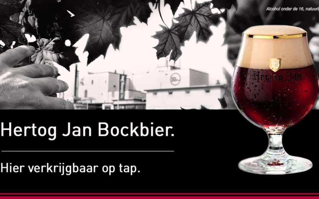 Hertog Jan, Brouwerij Hertog Jan, Arcen
