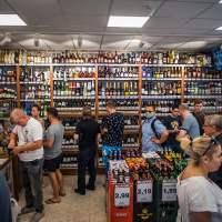 Pierwszy w Bieszczadach profesjonalny sklep z lokalnymi trunkami