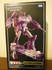 Toy Review - Masterpiece Shockwave