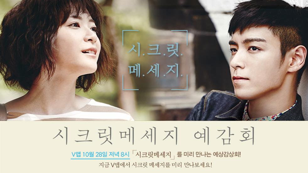 9 Not-to-Be-Missed Web Dramas | Soompi