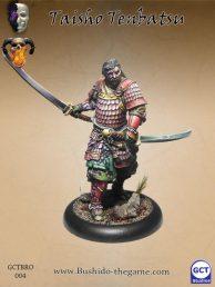 The Lone Swordsman (2)