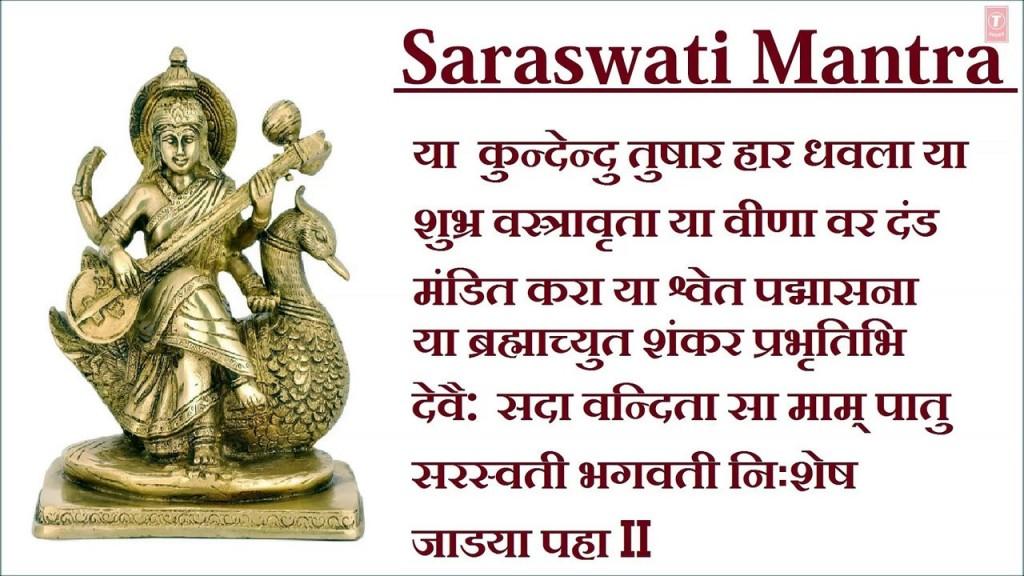 garbh geeta in hindi download