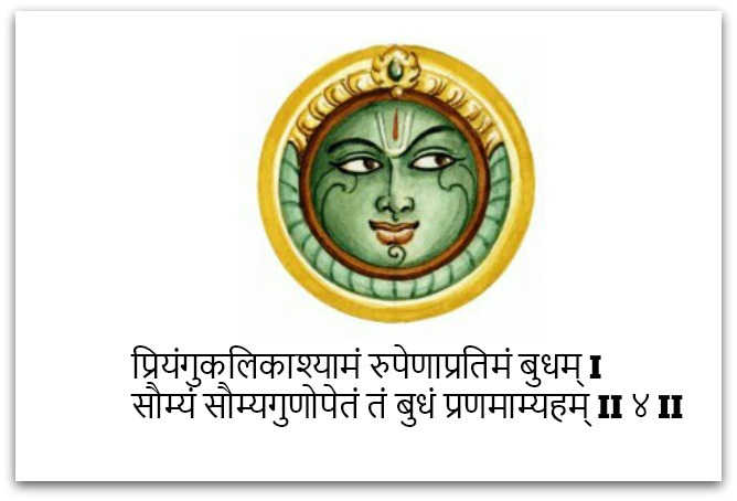 Navagraha Stotram - The Most Powerful Mantra For All Nine Planets