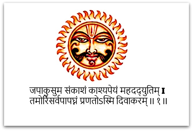 Navagraha Stotram - The Most Powerful Mantra For All Nine