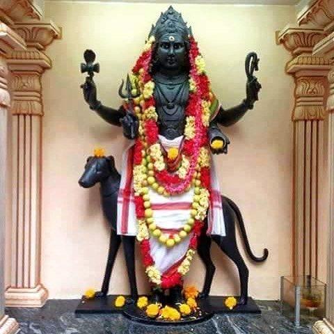 kala bhairava stotram