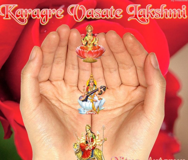 karagre vasate lakshmi mantra meaning