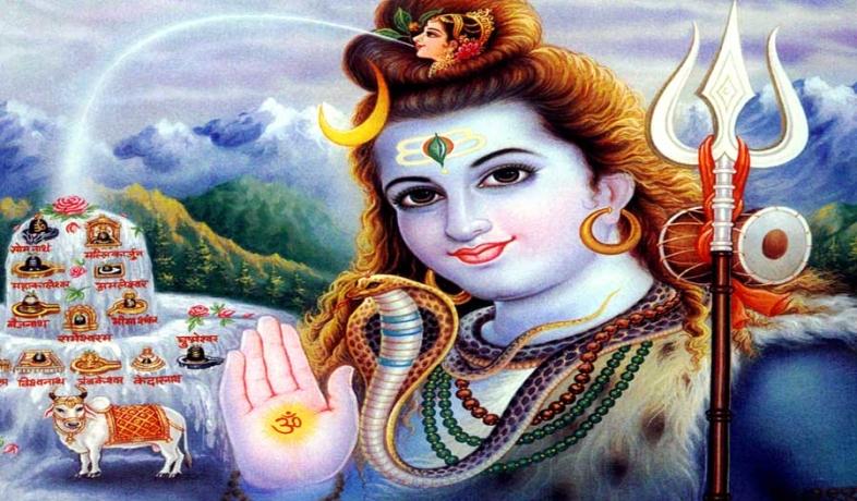 Shiva Panchakshara Stotram meaning